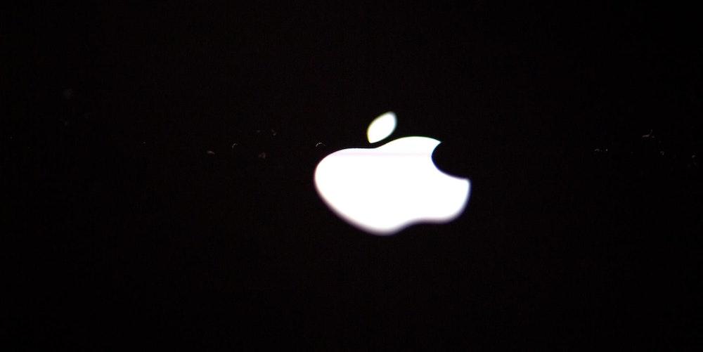 Apple_Symbol_Header
