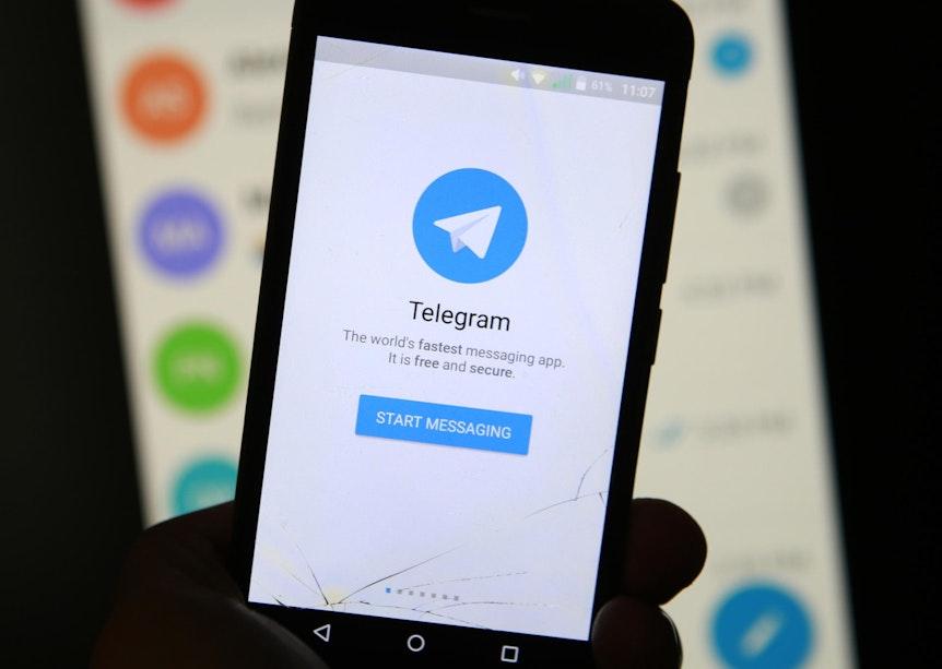 Telegram Symbolfoto
