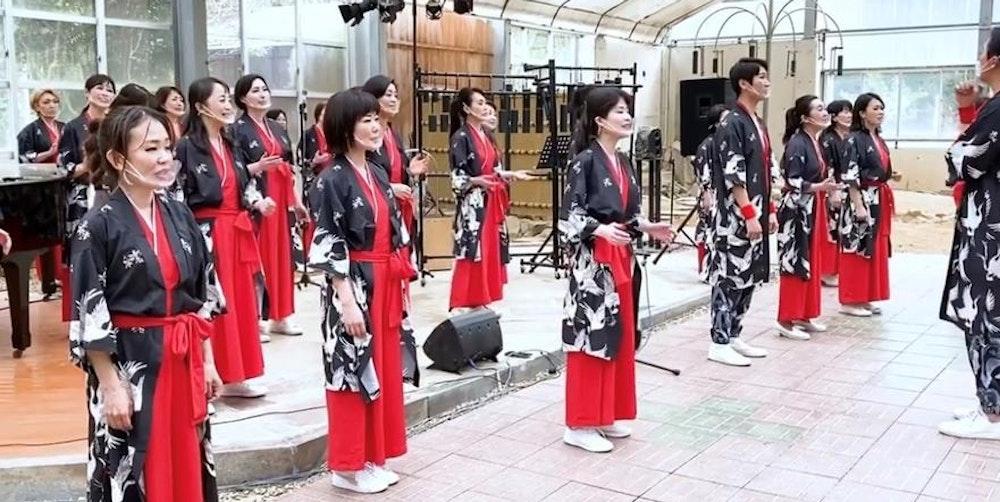 Akihito Chor